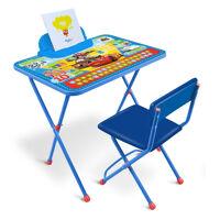 Комплект детской складной мебели Ника ТАЧКИ-1