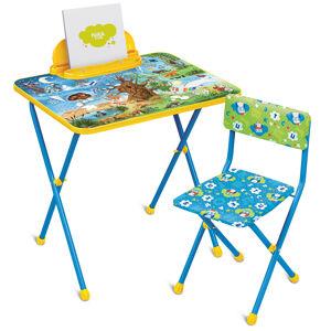 Комплект детской складной мебели Ника ПОЗНАЙКА-2