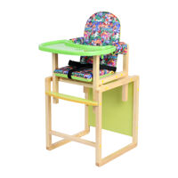 Стол-стул для кормления Сенс-М ДЖУНГЛИ пластиковая-столешница