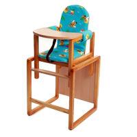 Стол-стул для кормления Сенс-М БУТУЗ