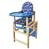 Стол-стул для кормления Сенс-М КСЕНИЯ пластиковая-столешница-2