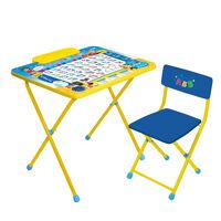 Комплект детской складной мебели Ника ПОЗНАЙКА-3