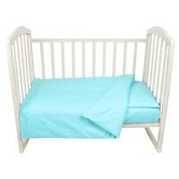 Комплект постельного белья 3 предмета Alis, бязь