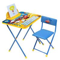 Комплект детской складной мебели Ника ТАЧКИ-2